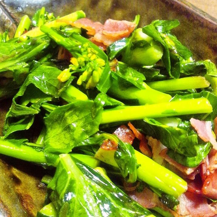 菜の花のベーコン炒め