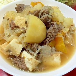 コストコのプルコギで簡単美味しい肉じゃが
