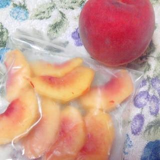桃をダメにする前に♪冷凍保存