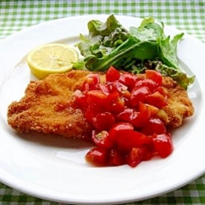 ミラノ風カツレツ、生トマトソース