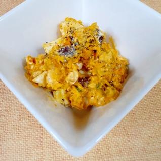 カボチャと玉子とレーズンの簡単サラダ