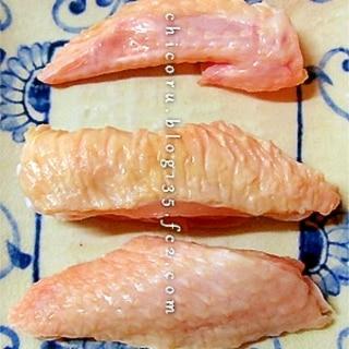 2ヶ所切るだけで手羽先が鶏スペアリブ(チキンバー)
