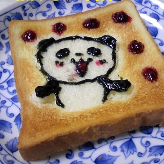 お買いものパンダDE♡浮き出るトースト♡