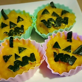 ハロウィンに☆モッチリかぼちゃパン