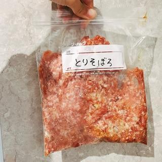 冷凍下味☆豚そぼろネギ入り