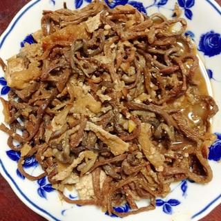 ひき肉入り☆ゼンマイと油揚げの炒め煮。