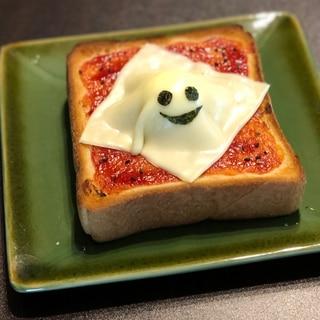 おばけチーズトースト
