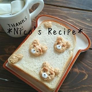 かわいい朝食♪食パンアート(テッド)