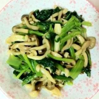 簡単!しめじと小松菜のさっぱり酢醤油ゴマ風味