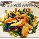 ウチの定番*豚と小松菜の卵炒め*