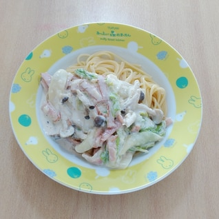 ★白菜のクリームパスタ★
