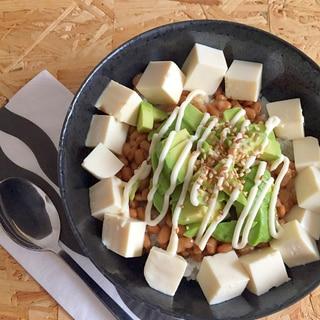 納豆と豆腐とアボカドの丼♪