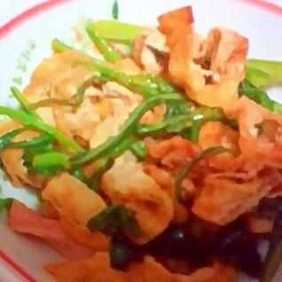 豆苗と油揚げ炒め  ベーコン風味