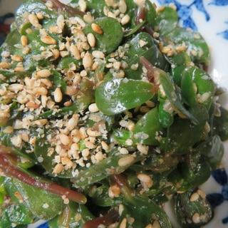 スベリヒユのナムル・食べないともったいない野菜