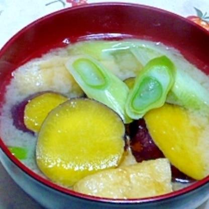 """簡単♪""""さつま芋のお味噌汁"""""""
