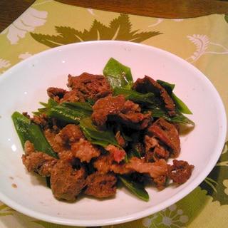 熊肉・葱のシンプル炒め