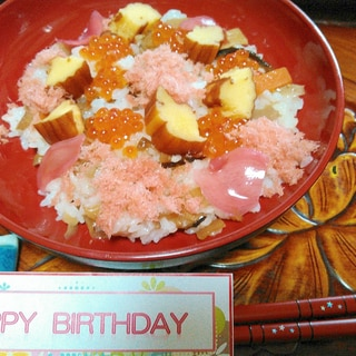 母の誕生日に☆ちらし寿司
