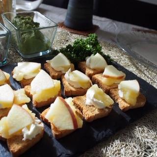 りんごバターとクリームチーズのカナッペ♪