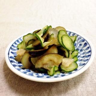 胡瓜とナスの酢の物