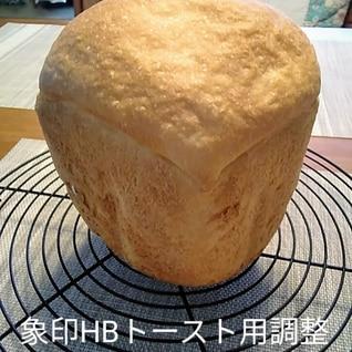 象印ホームベーカリー調整基本のパン