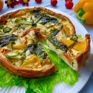 彩り野菜のキッシュ