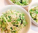ヘルシー☆水菜と豆腐のさっぱりサラダ