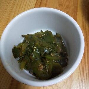 海藻を食べよう!!めかぶの佃煮