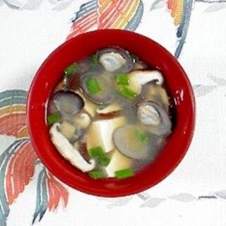 しじみ、椎茸、塩とうふのお味噌汁
