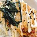 ずぼら1人ランチ☆卵1個で納豆オムレツ
