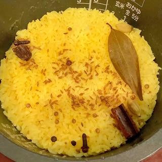 スパイス香るターメリックライス