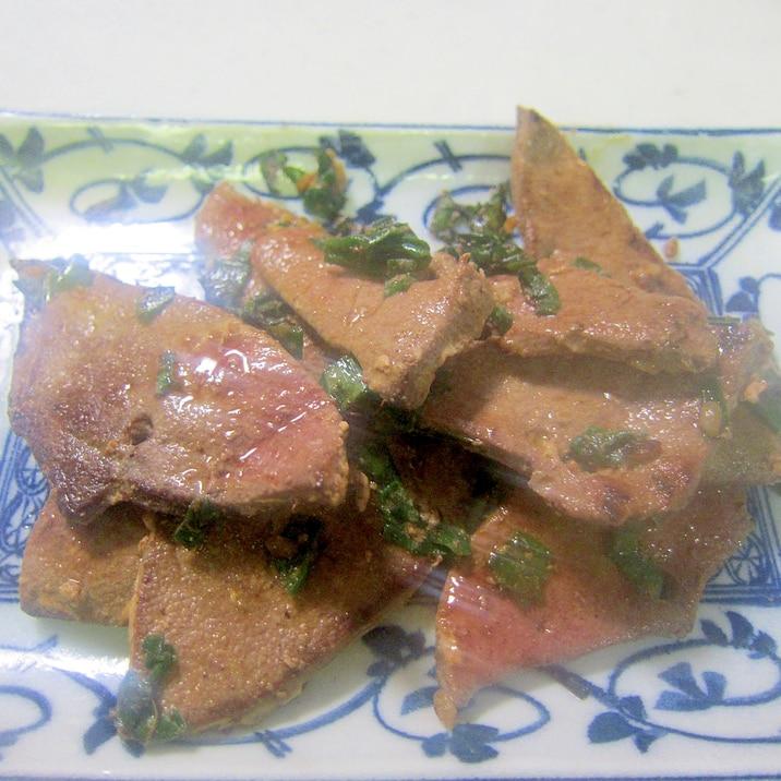 レバーと葱の牡蠣油醤油フライパン焼き