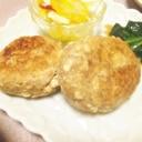 ☆ヘルシー☆豆腐のハンバーグ