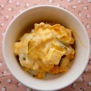 かぼちゃチーズサラダ