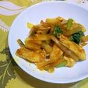 鶏むね肉・長芋・玉葱・小松菜のカレー粉・ケチャ炒め