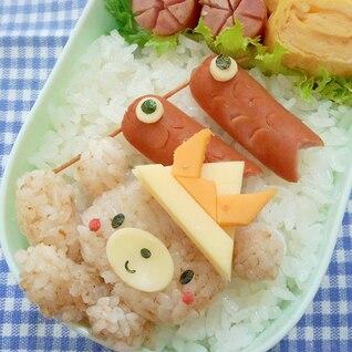 簡単キャラ弁☆子供の日のお弁当♪