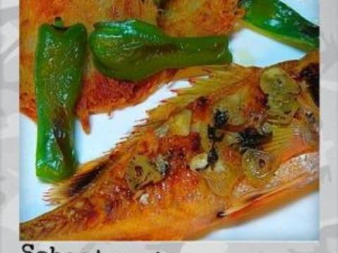 ヤナギメバルの香草塩焼き