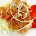 モリモリ食べられる、茹で豚の生姜焼きサラダ♪