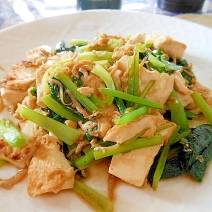 豆腐と小松菜のしらす炒め