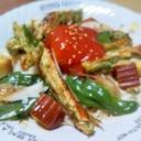 パセリ卵焼きのせ☆缶詰トマトのパスタ