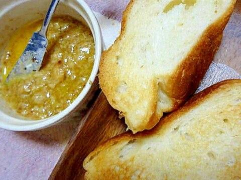 野菜やパンにつけて☆簡単バーニャカウダソース
