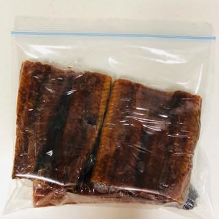 うなぎの蒲焼きの冷凍保存