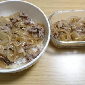 基本の和食・牛丼。