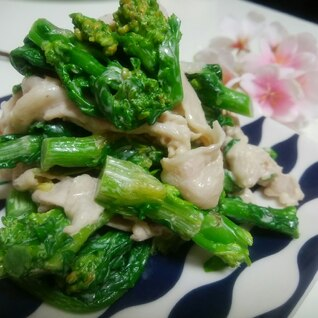 菜の花と豚肉の春待ちサラダ