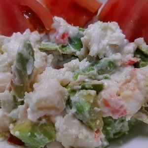 アボカド大好き派のポテトサラダ☆