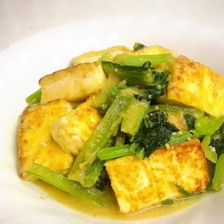 厚揚げと小松菜の味噌炒め✨