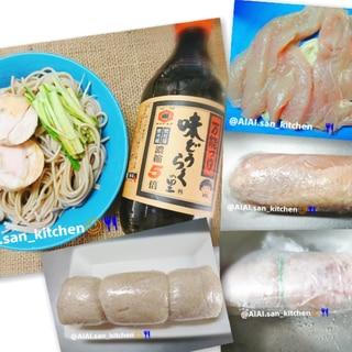【鶏ハム】鍋で柚子胡椒 しっとり 鶏ハム よだれ鶏