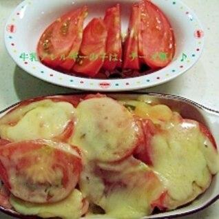リコピンぱわ~♪簡単トマトのチーズ焼き♪