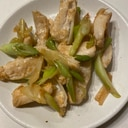 ヤゲン軟骨とネギの炒め物