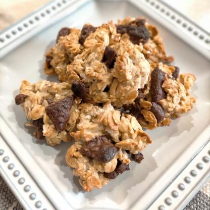 簡単オートミールのチョコクッキー