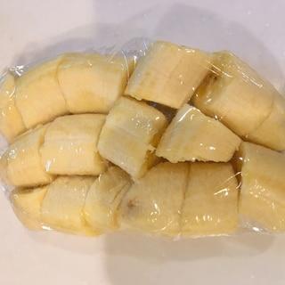 食べきれないバナナの保存方法